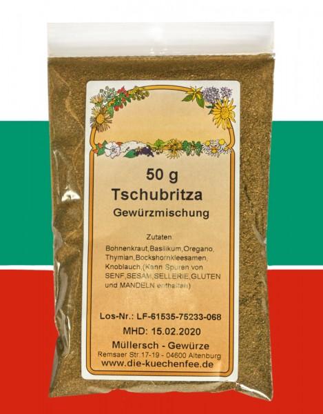 Tschubritza bulgarisches Nationalgewürz